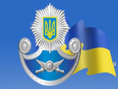 Закон України «Про дорожній рух»
